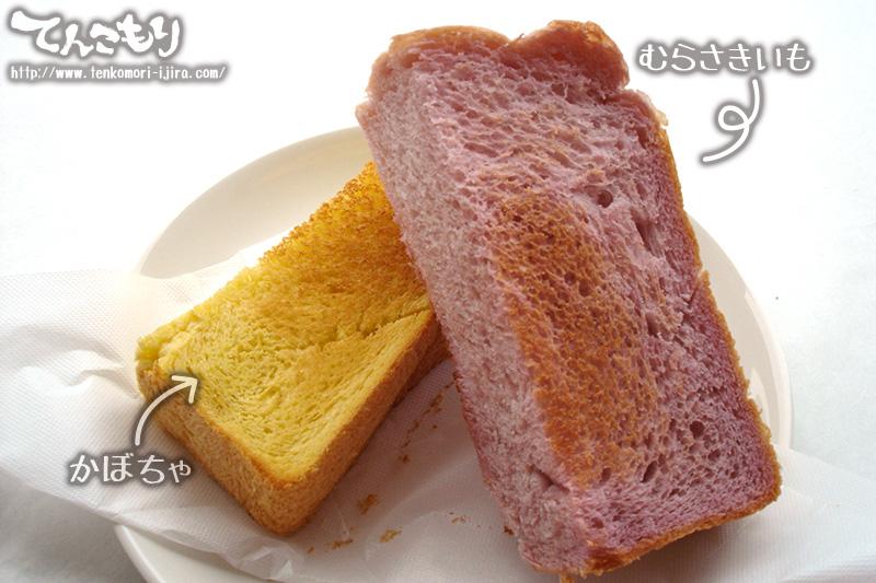 写真_モーニングのトースト-かぼちゃとむらさきいも