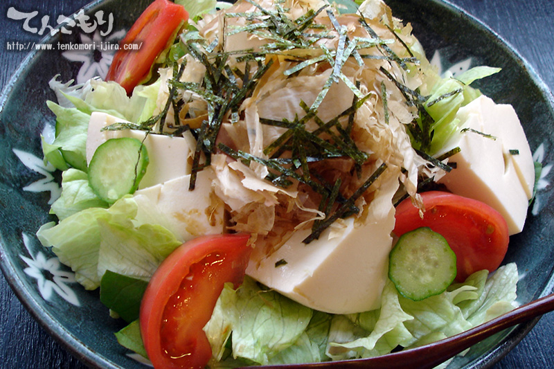 写真_豆腐サラダ